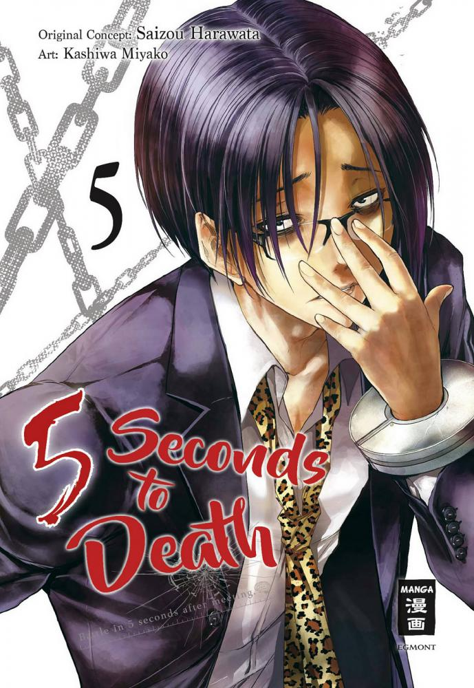 5 Seconds to Death Band 5