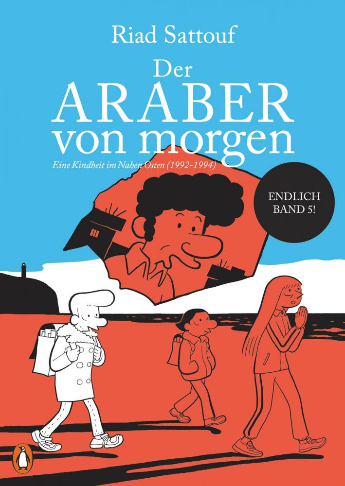 Araber von morgen 5: Eine Kindheit im Nahen Osten (1992-1994)