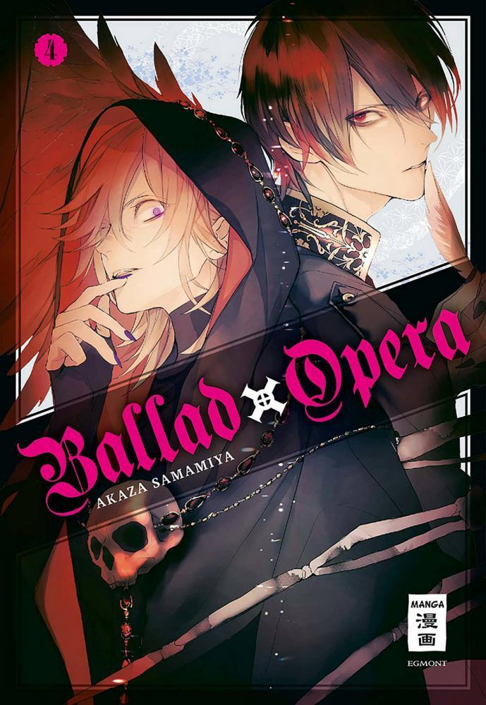 Ballad Opera Band 4