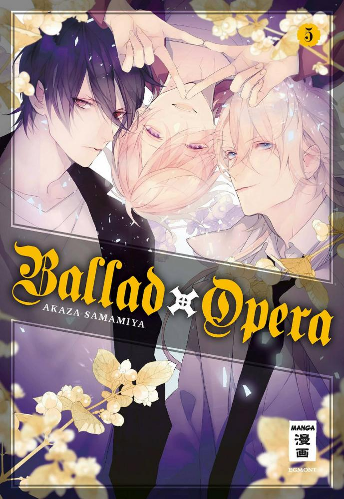 Ballad Opera Band 5
