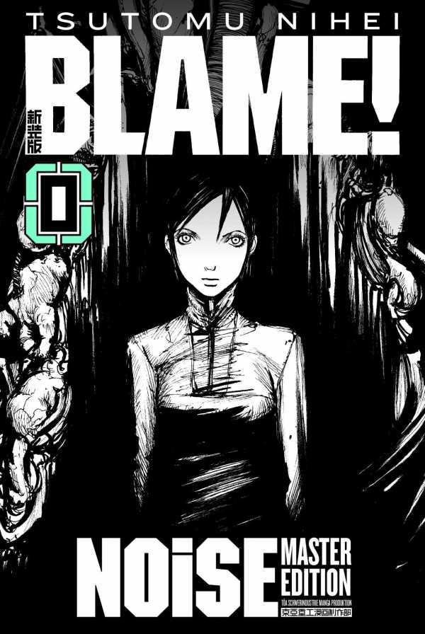 Blame! (Master Edition) Noise