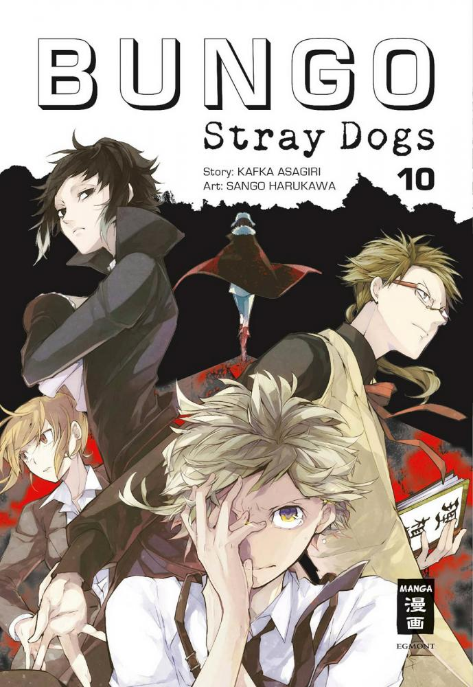 Bungo Stray Dogs Band 10