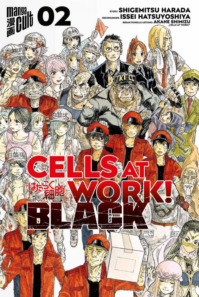 Cells at Work! Black Band 2