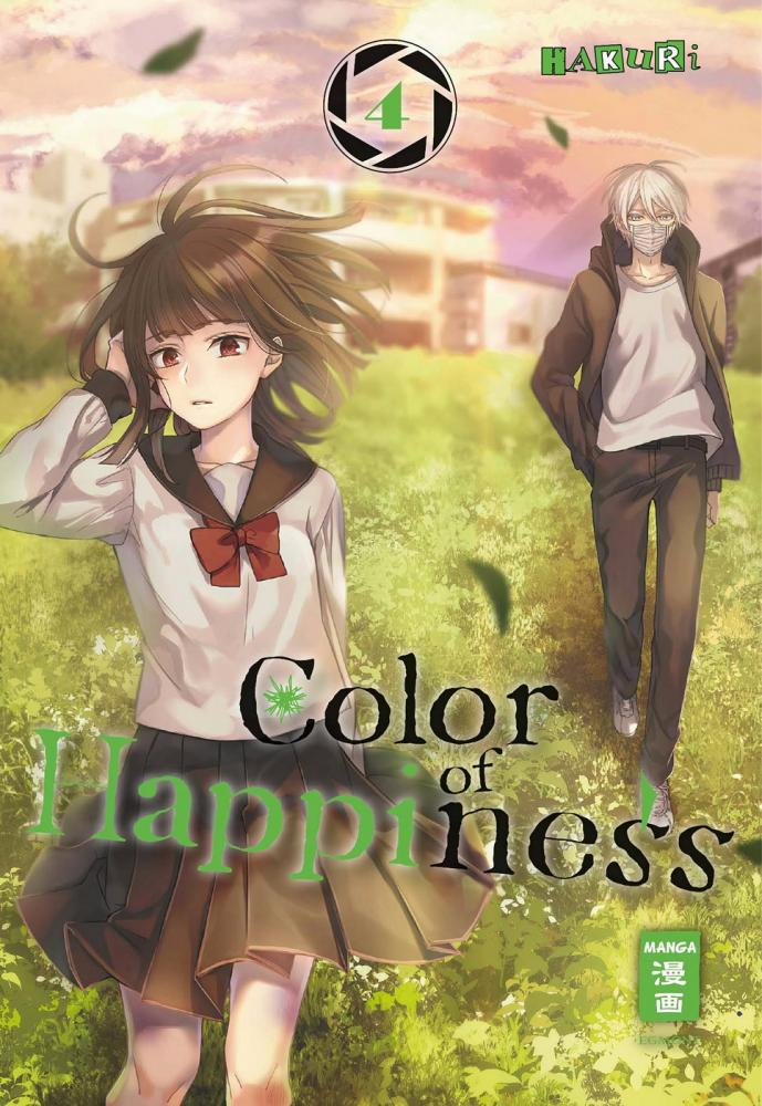Color of Happiness Band 4