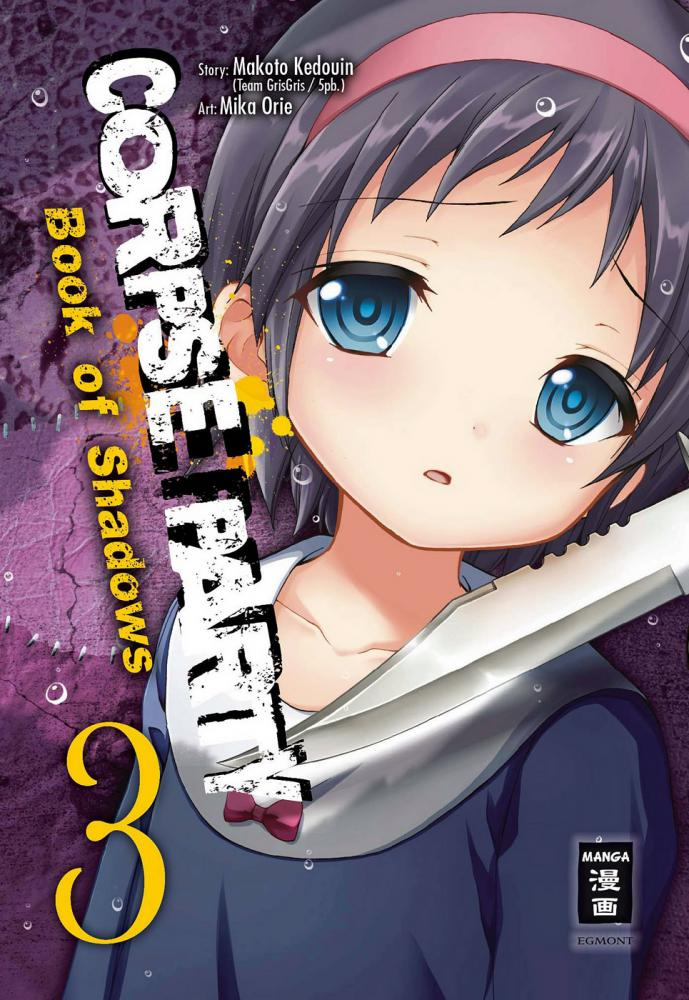 Corpse Party - Book of Shadows Band 3