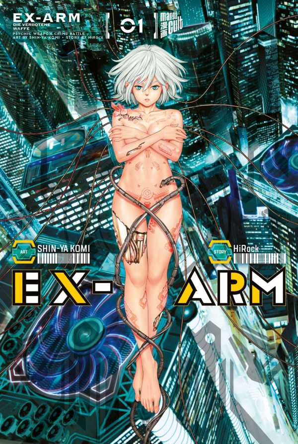 Ex-Arm Band 1