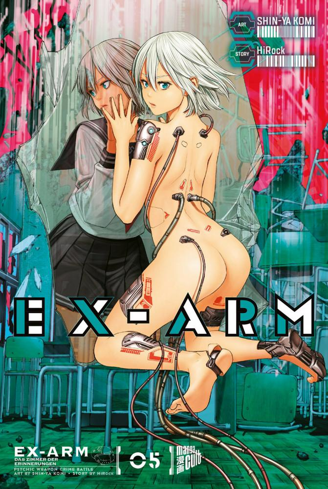 Ex-Arm Band 5