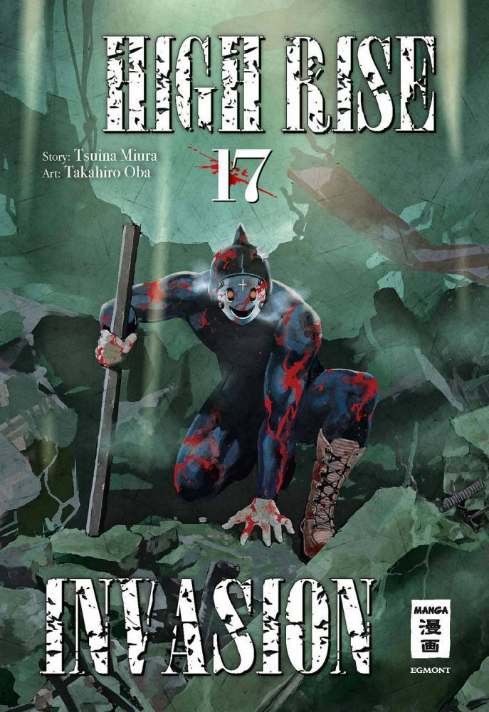 High Rise Invasion Band 17