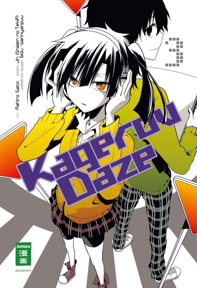 Kagerou Daze Band 3