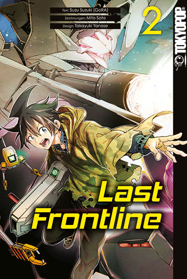 Last Frontline Band 2