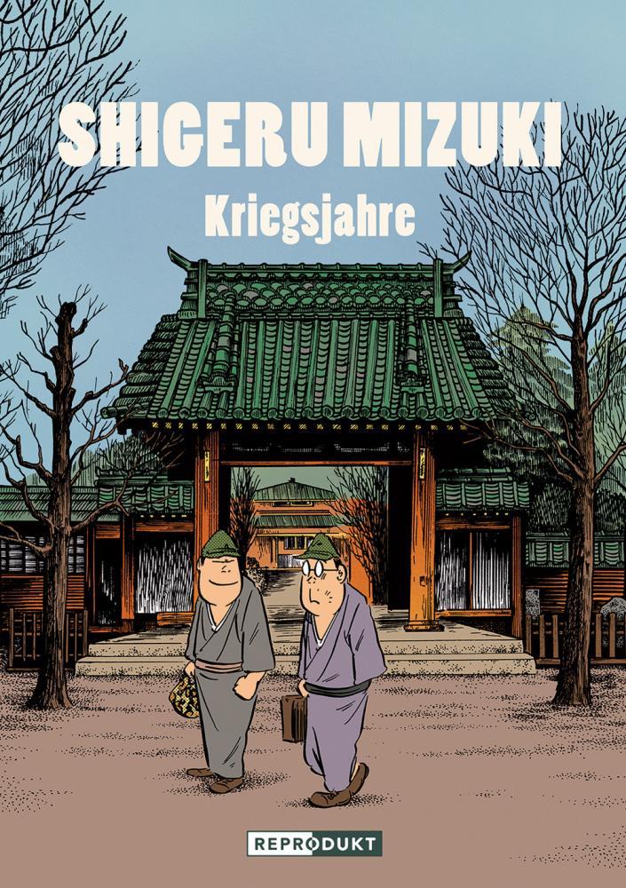 Shigeru Mizuki (2) Kriegsjahre