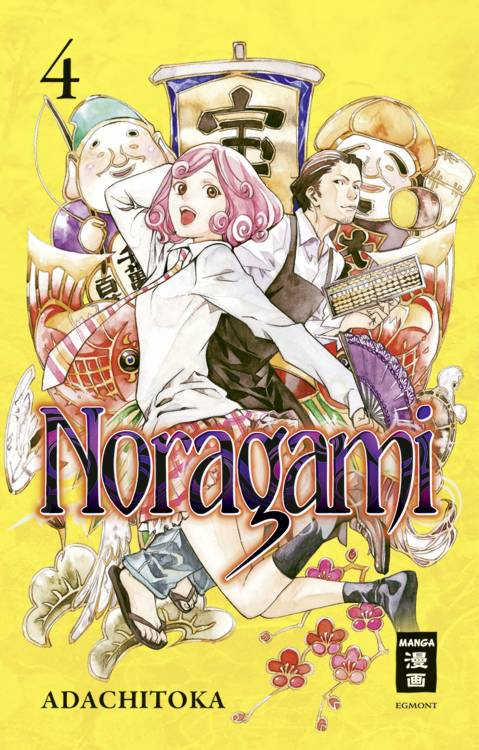 Noragami Band 4