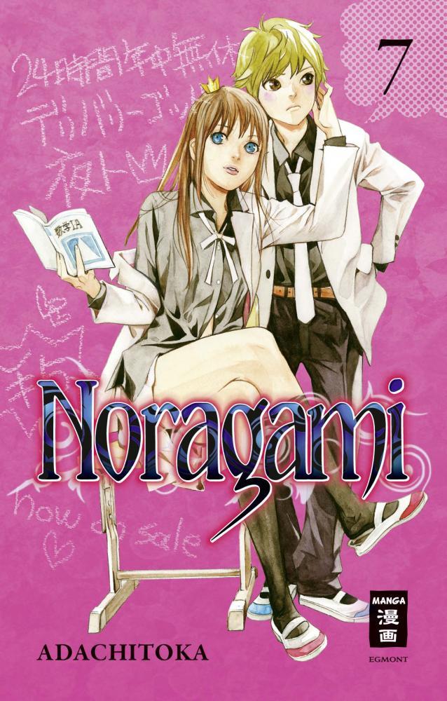 Noragami Band 7