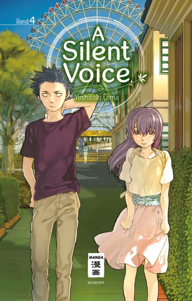 Silent Voice Band 4