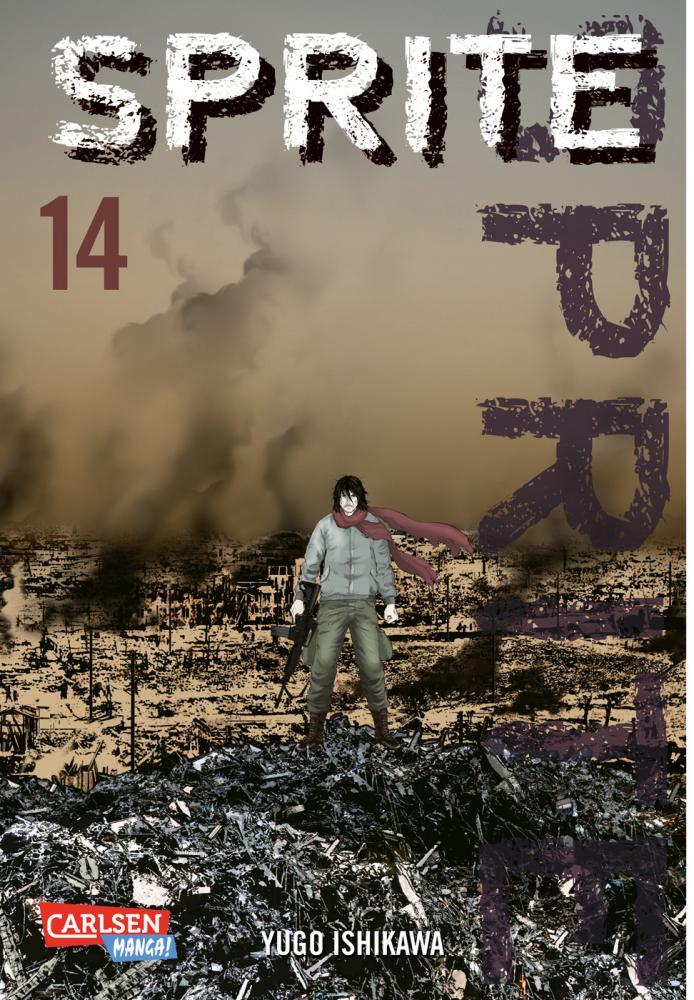 Sprite 14: Bomben auf Tokyo