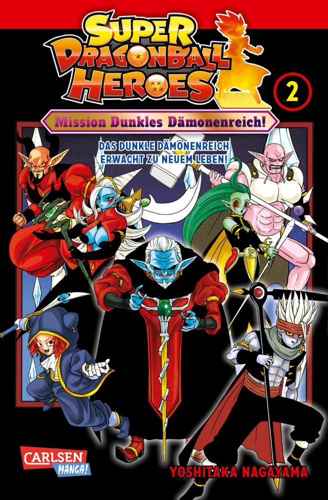 Super Dragon Ball Heroes Mission Dunkles Dämonenreich! 2: Das dunkle Dämonenreich erwacht zu neuem Leben!
