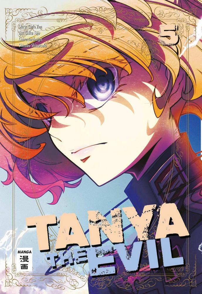 Tanya the Evil Band 5