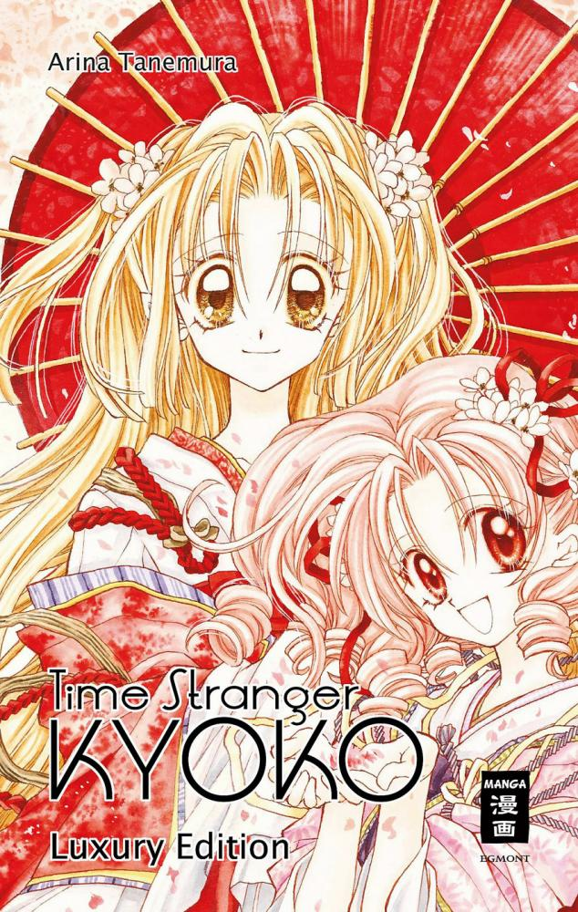 Time Stranger Kyoko – Luxury Edition