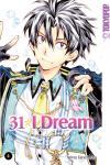 31 I Dream Band 4