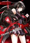 Akame ga KILL! ZERO Band 10