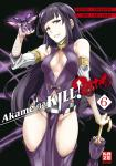 Akame ga KILL! ZERO Band 6