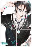 Anonymous Noise Band 14