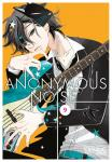 Anonymous Noise Band 9