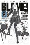 Blame! (Master Edition) Band 2