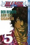 Bleach 5: Der rechte Arm des Giganten