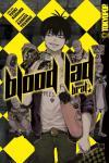Blood Lad - Brat