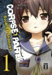 Corpse Party - Book of Shadows