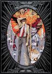 Death Note Blanc et Noir (Artbook)