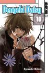Dengeki Daisy Band 10