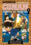 Detektiv Conan Anime Film Comics