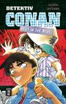 Detektiv Conan Best in the West