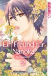 Ein Freund für Nanoka - Nanokanokare Band 2