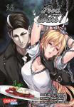 Food Wars - Shokugeki No Soma Band 16
