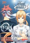 Food Wars - Shokugeki No Soma Band 30