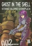 Ghost in the Shell - Stand Alone Complex Episode 2: Testation