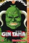 Gin Tama Band 18
