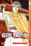 Gin Tama Band 20