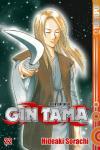 Gin Tama Band 22