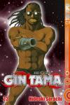 Gin Tama Band 23