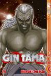 Gin Tama Band 26