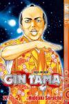 Gin Tama Band 27