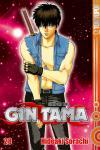 Gin Tama Band 28