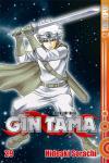 Gin Tama Band 29