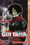 Gin Tama Band 30