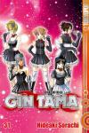 Gin Tama Band 31