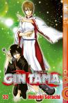 Gin Tama Band 32